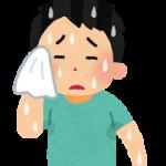 日焼けによる水ぶくれと汗の関係!原因と治療法をチェック!