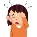 夏バテによる頭痛を解消する薬のオススメとめまいや肩こり対策!