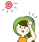 熱中症でめまいが続くときの対処の仕方と注意点!治らない理由も!