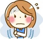 日焼けによる寒気の対処法と注意点!吐き気や高熱や下痢も!
