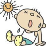 子供の脱水症状の症状と見分け方や対処法!嘔吐や発熱との関係!