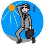 熱中症で労災の事例と申請の手続きの仕方!認定基準は?