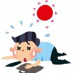 夏バテの原因と症状と治し方!息苦しいときは要注意!