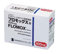 フロモックス