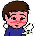 夏風邪で高熱が続く理由と下がらない時の対処法!大人の場合も