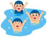 水いぼ治療後のプールはいつから?小学校やスイミングスクール等
