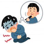 食中毒で蕁麻疹が出るときの注意点!原因や対処法もチェック!