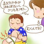 溶連菌で尿検査の時期はいつが最適?異常項目や血尿についても!