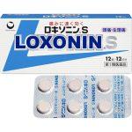夏風邪の熱を下げるのにロキソニン等の解熱剤を使う時の注意点!