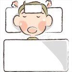 RSウイルスで発熱の期間と下がらないで続く時の対処法!