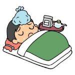 胃腸炎で会社は何日休むべき?許可の有無や外出時の注意点も!