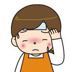 気管支炎で熱が上がったり下がったりする原因と対処法!注意点も