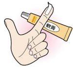 アトピーの薬が臭い時の対処法!塗らないで治す方法についても!