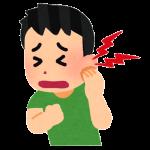 アトピーで耳から汁が出たりかゆい時の対処法!耳の後ろの場合も