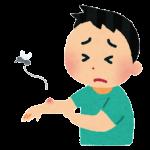 虫刺されが連続しているときの原因や対処法!薬のオススメも!