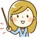 耳たぶのしこりが痛い時は要注意!つぶす際の注意点や治し方!