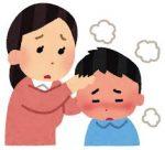 インフルエンザA型の症状で子供の場合!お風呂や食事の注意点も