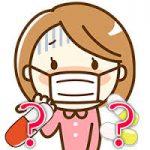 インフルエンザでタミフルでも熱が下がらない時の原因と対処法!