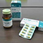インフルエンザでタミフルを飲まない場合の治癒期間と対処法!