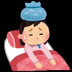 インフルエンザで汗が大量の時の対処法と注意点!感染の可能性も