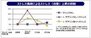 %e7%94%bb%e5%83%8f%ef%bc%91%ef%bc%91
