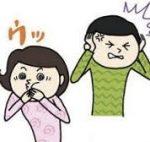 おたふく風邪の合併症で髄膜炎の症状と対処法!大人は特に要注意