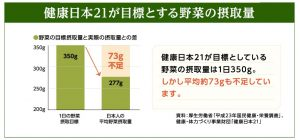 %e7%94%bb%e5%83%8f%ef%bc%93
