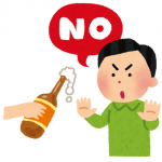 糖尿病とアルコール(酒)の種類や量の関係!焼酎は飲んで良い?