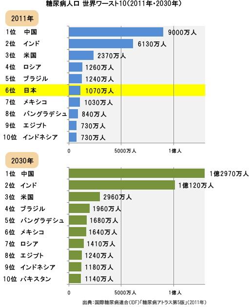 %e7%94%bb%e5%83%8f11