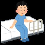 糖尿病の入院の期間や数値の基準!費用や保険適応と治療の内容も