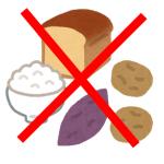 糖質制限ダイエットの一日の糖質量と食べてはいけないもの!