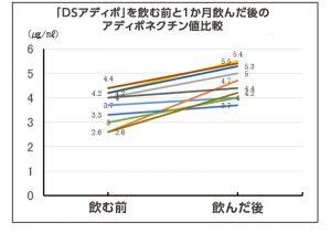 %e7%94%bb%e5%83%8f%ef%bc%95