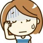中耳炎で熱が上がったり下がったりする原因と期間や対処法!