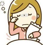花粉症で寝れない時の対策を症状別に!寝起きがつらい時の対策も