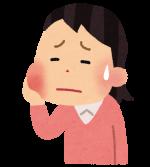 おたふく風邪の潜伏期間の症状と感染の有無!予防接種の効果も