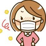 花粉症で痰が絡む(出る)時の対処法!血や色が付くときの理由も