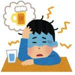 二日酔いの頭痛が治らない原因と治し方!薬でロキソニンはOK?