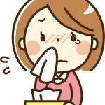 花粉症の鼻水の止め方と特徴や色の意味!さらさらの時の対策も