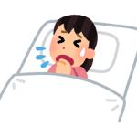 百日咳の症状で大人と子供の違いや治療法!感染経路と潜伏期間も