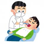 歯周病の治療方法と費用や薬のおすすめ!レーザーの費用についても