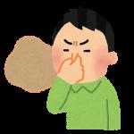 蓄膿症だとどんな臭いがする?玉の正体や消す等の周りへの対策も