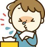 副鼻腔炎の原因と初期や治りかけの症状!重症の症状もチェック!