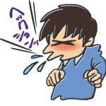 蓄膿症の原因や症状で子供の場合!薬と口臭や熱などへの対処法も