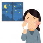 夜になると涙が出るのはなぜ?関係する病気や症状!心の問題?