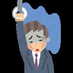 自律神経失調症の原因や症状とチェックの仕方!うつとの違いも