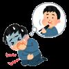 胃腸炎の時にオススメの飲み物!飲んではダメな物とその理由も!